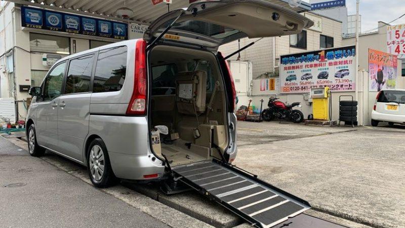 福祉車両 日産セレナ スローパー 車椅子2台