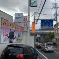 日本リンクオート