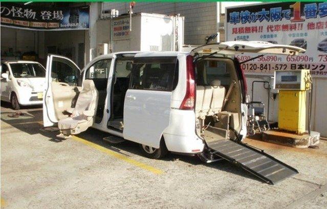 福祉車両 日産セレナ スロープ(車いす2台)&助手席回転シート