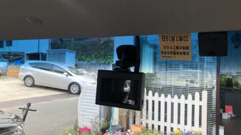 ドライブレコーダー取付け 持込み作業歓迎です。