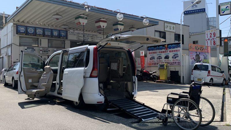 福祉車両紹介 日産セレナ チェアキャブ スローパ・助手席回転シート・後部座席補助ステップ