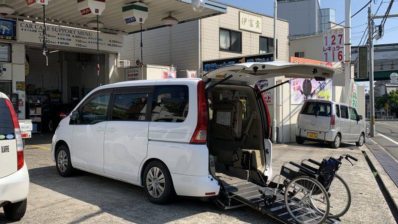 福祉車両紹介 日産セレナ スローパー 車いす2台 電動固定装置 チェアキャブ