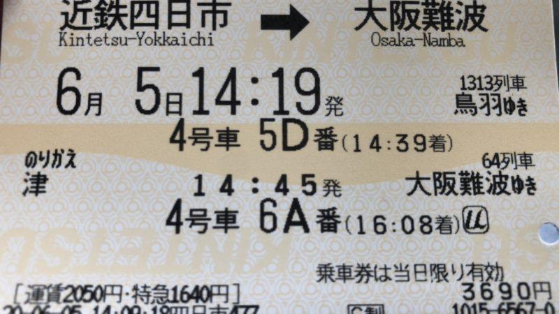三重県まで納車に行ってます。 ご購入ありがとうございます。 福祉車両ワゴンRスローパー