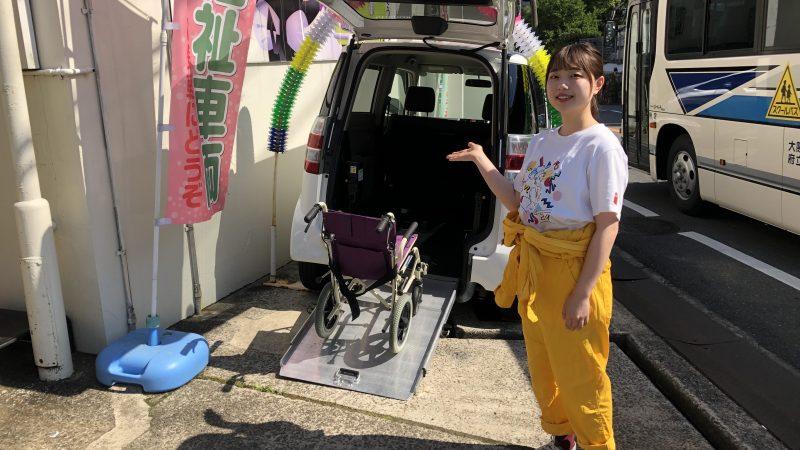 奈良県まで福祉車両の納車に行きました。