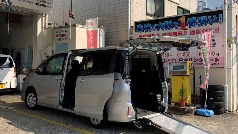 福祉車両 トヨタ ヴォクシー スローパー 車いす2台
