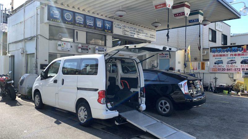 福祉車両 NV200バネットバン スロープ車 中古車入庫しました!