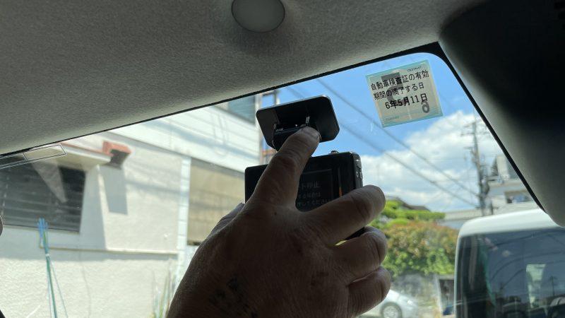 ダイハツ トール ドライブレコーダー取付け 持込み作業